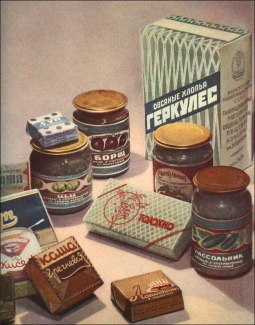 Продукты в СССР