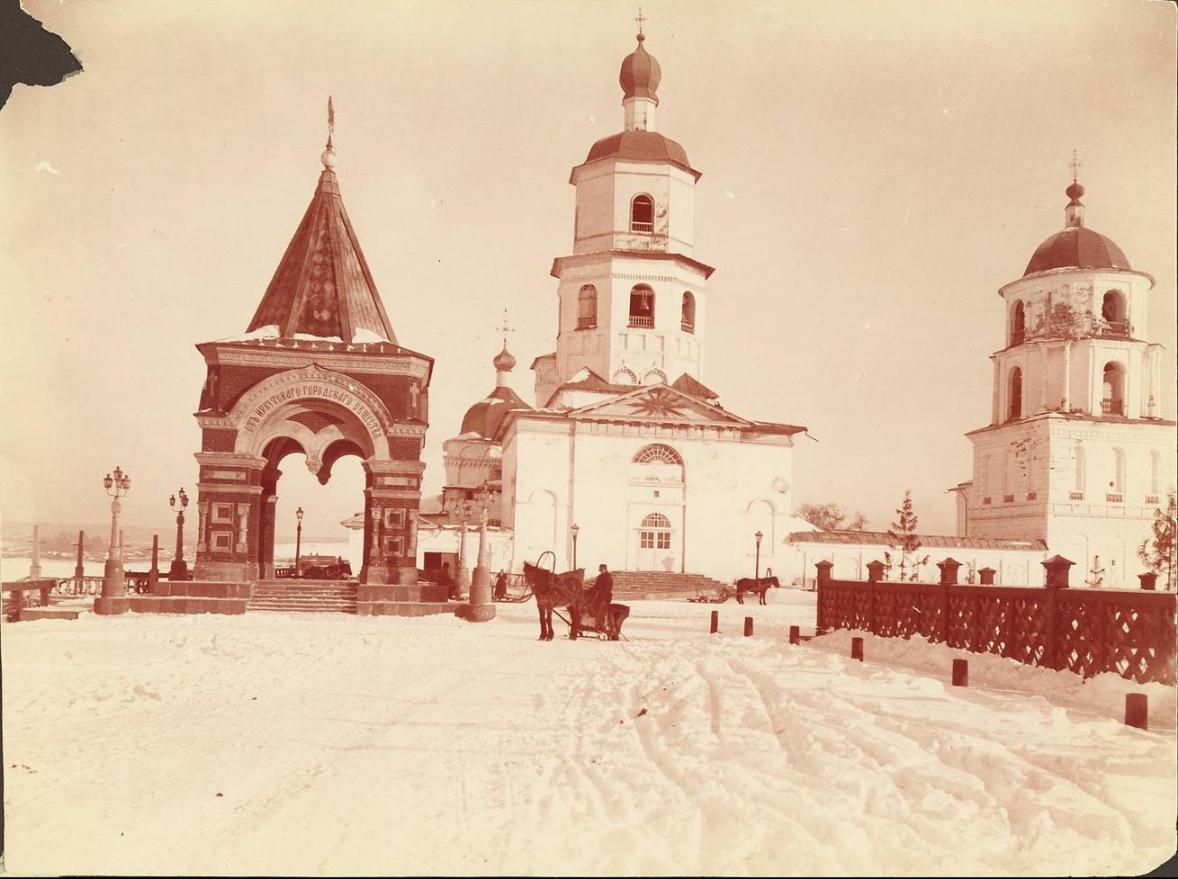 Храм Спаса Нерукотворного, Иркутск