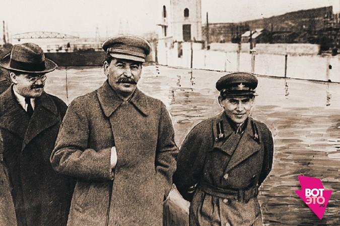 Сталин и коррупция