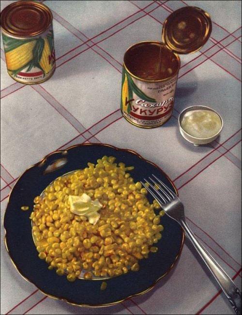 Кукуруза в СССР