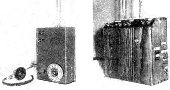 ЛK-1 и базовая станция. ЮТ, 2, 1958.