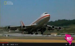Мегазаводы: Боинг 747
