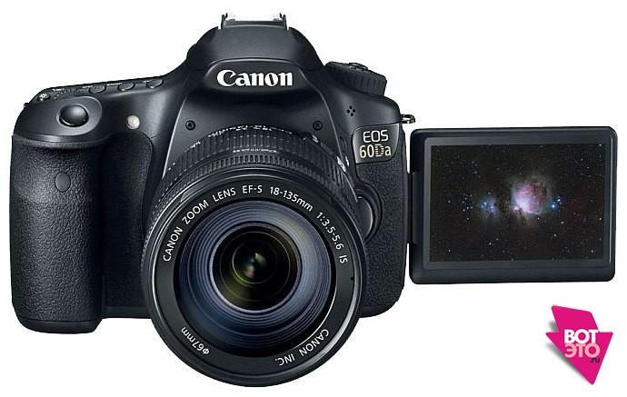 Canon EOS 6DA