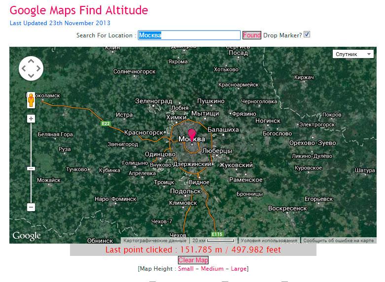 Как узнать высоту над уровнем моря по карте Google