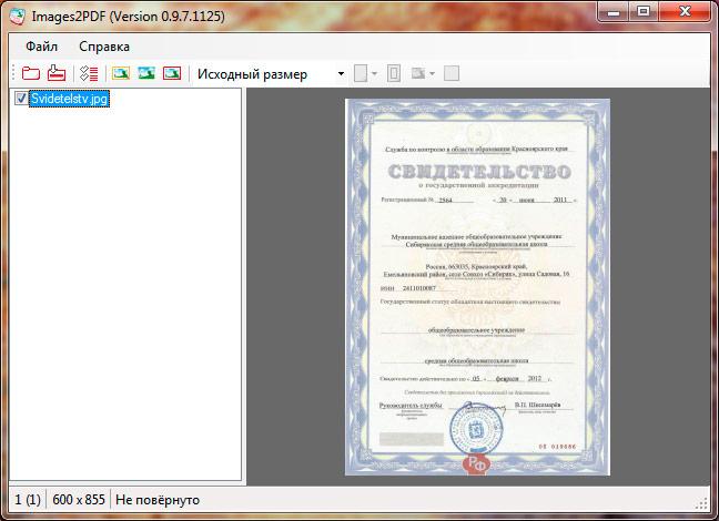 Как сохранить JPG в PDF