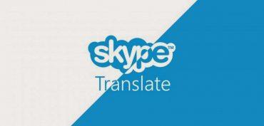 Skype научился переводить