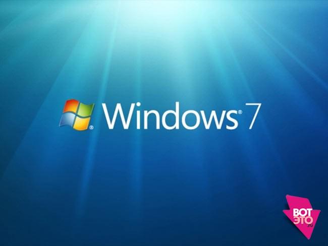 Оптимизация Windows 7. Отключаем службы