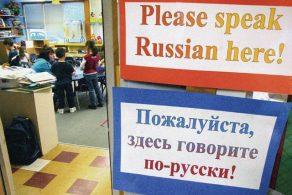 Иностранцы о русской речи