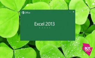 Бизнес в Excel: 10 фишек, о которых вы не знали
