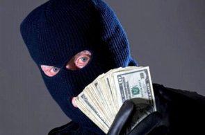 Самые курьезные ограбления банков
