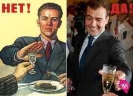 """Руководство для иностранцев """"Как пить с Русскими"""""""