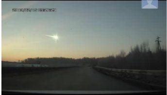 Падение метеорита в Челябинской области 15.02.2013