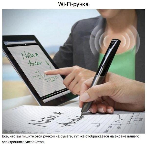 wi-fi ручка