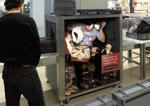 Реклама сайта поиску работы эффективная реклама в интернете и в сетяж сумок премиум класса